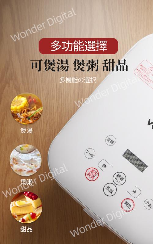 日本 Vdada 智能脫醣電飯煲 (3.0 公升) 220v香港三腳直插電壓