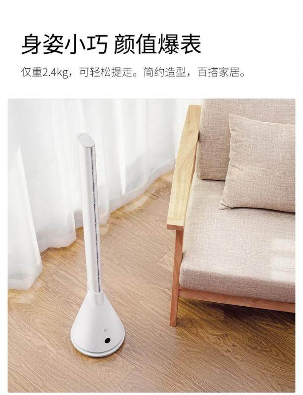 小米樂秀智能無葉風扇落地塔扇家用立式搖頭電風扇空氣循環SS4