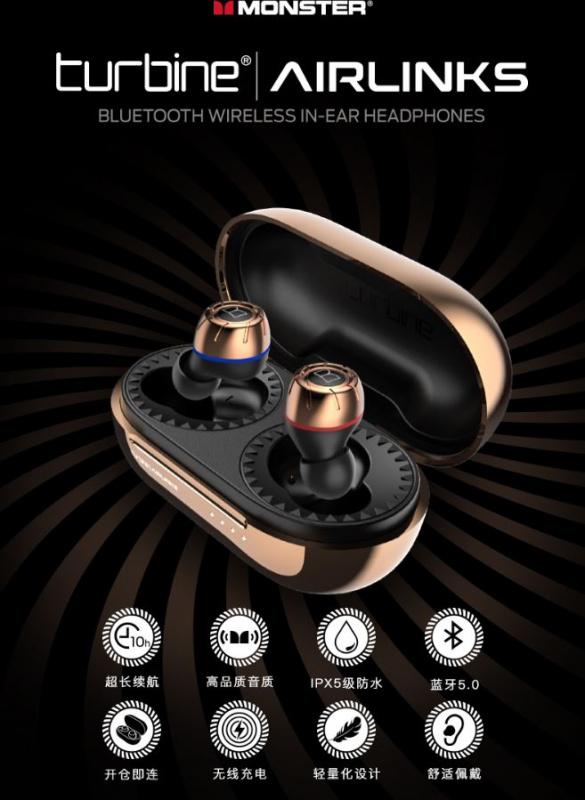 Monster Turbine Airlinks渦輪真無線藍牙運動降噪耳機 - SLIVER/GOLD