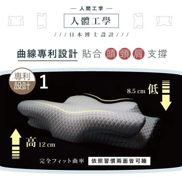 日本熱銷 殿堂の夢枕 [附送枕頭套1個]