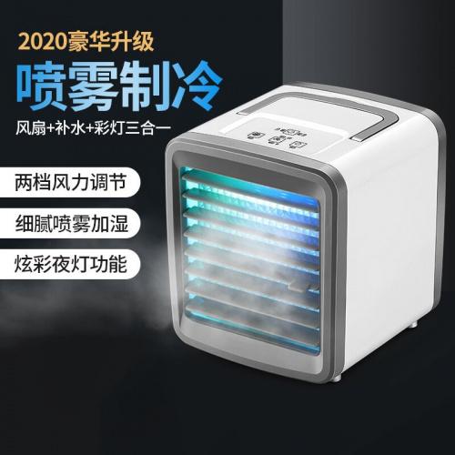 便攜式迷你冷風機 小型空調扇製冷加濕噴霧辦公USB充電小風扇