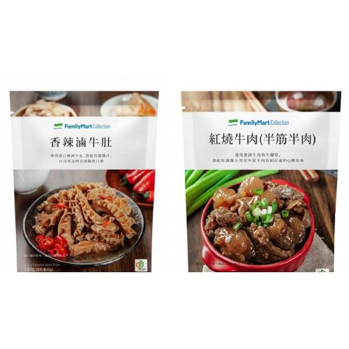 台灣【Family Mart 全家】紅燒牛肉(半筋半肉)/香辣滷牛肚