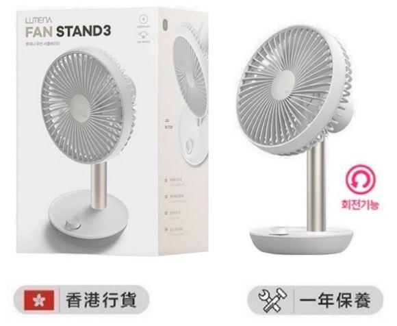 Lumena - 2020 新版 第三代 韓國 LUMENA N9 Stand 3 6吋 搖頭無線電風扇 / 扇風機