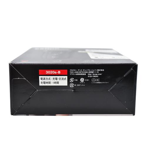 百靈 Braun Series 3 ProSkin 親膚系列 3020s 可充電電鬚刨(黑色)