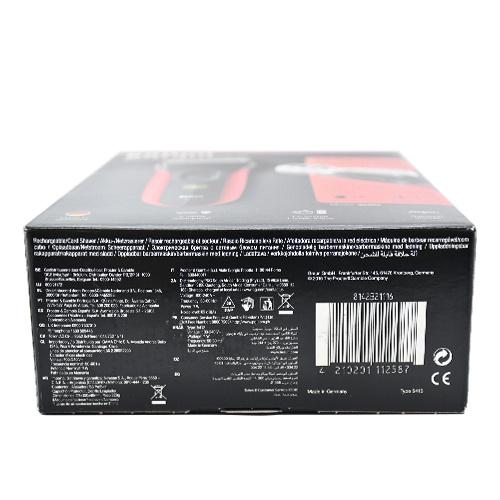 百靈牌 Braun Series 3 ProSkin 3030S 電動剃鬚刨(紅色)