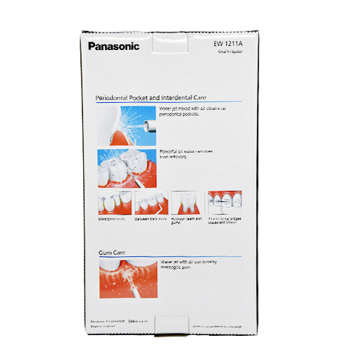 Panasonic 充電式水牙線 EW-1211/A