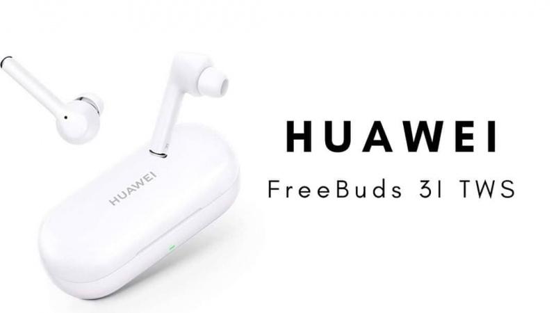 華為 FreeBuds 3i 終極噪音消除 終極主動降噪