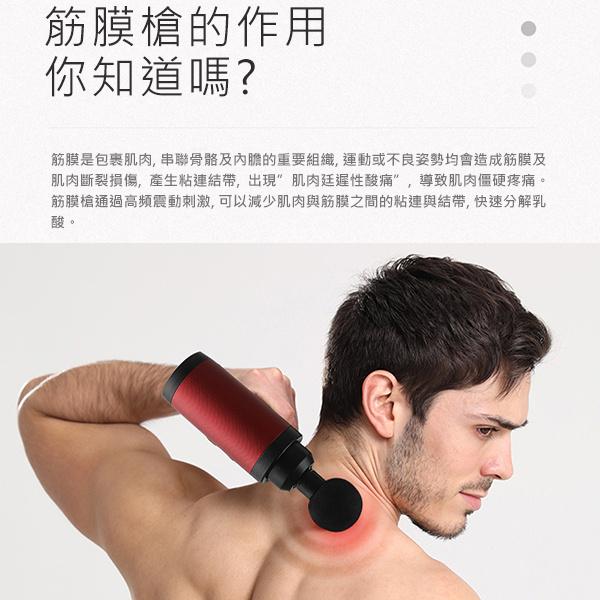 TSK 30檔深層肌肉治療觸摸屏按摩槍 (加5個按摩頭)