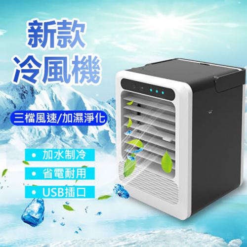TSK - 第三代便攜式靜音三檔強風冷氣冷風扇