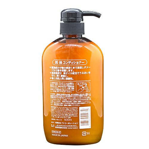 Kumano 馬油保濕護髮素 (600ml)