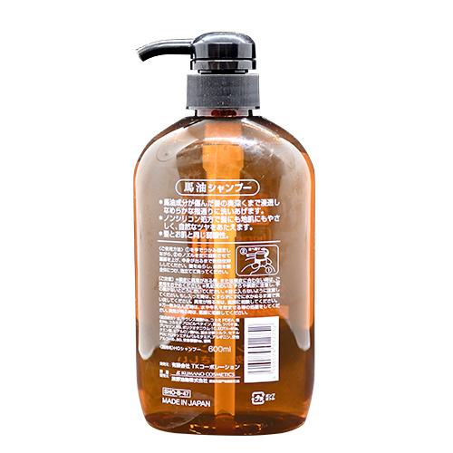 Kumano 馬油無矽保濕洗髮露 (600ml)