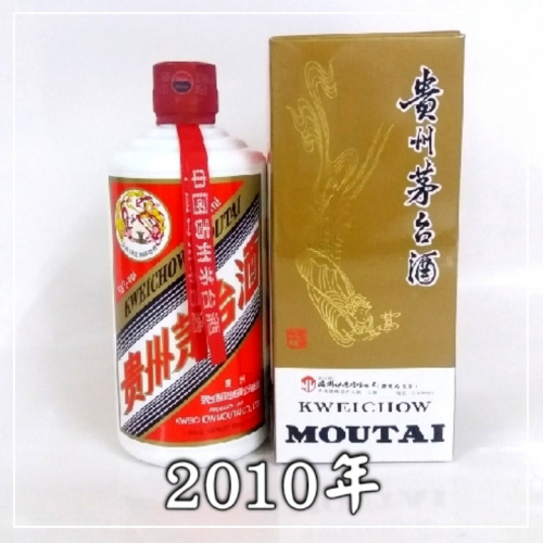 飛天牌貴州茅台酒53度(2010年)