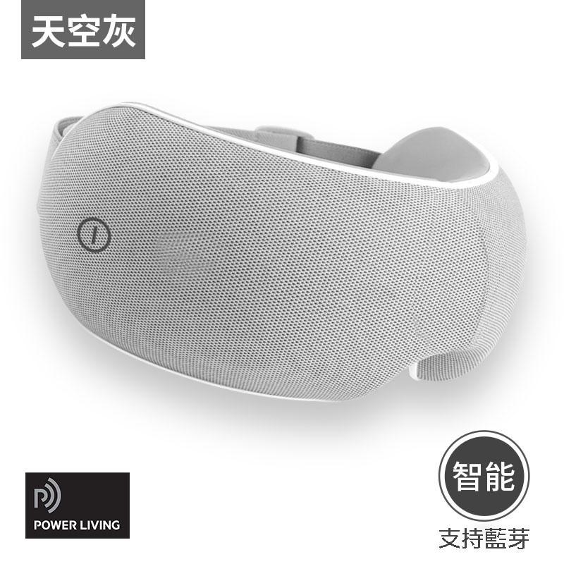 HKA-日本眼部按摩儀 UEye-1