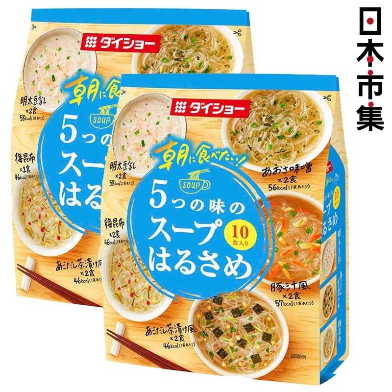 日本大創5種口味即食湯粉絲 (豚汁/味噌/明太豆乳/茶漬/梅昆布) (2件裝)【市集世界 - 日本市集】
