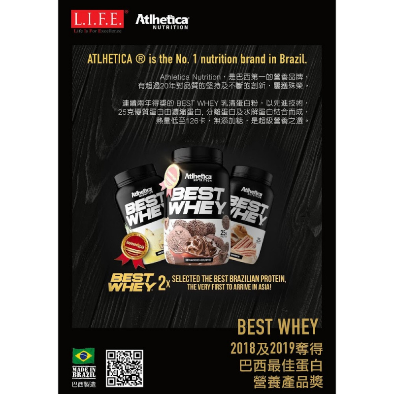 BEST WHEY 《迷你版》乳清蛋白粉 (熱情果慕絲) 450克 (送搖搖杯)