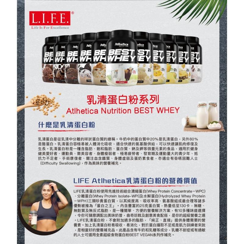 BEST WHEY 《迷你版》乳清蛋白粉 (幽香玉桂卷) 450克 (送搖搖杯)