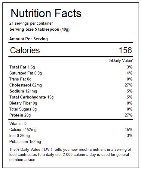 無糖乳清蛋白粉(曲奇忌廉) 850克 (送搖搖杯)