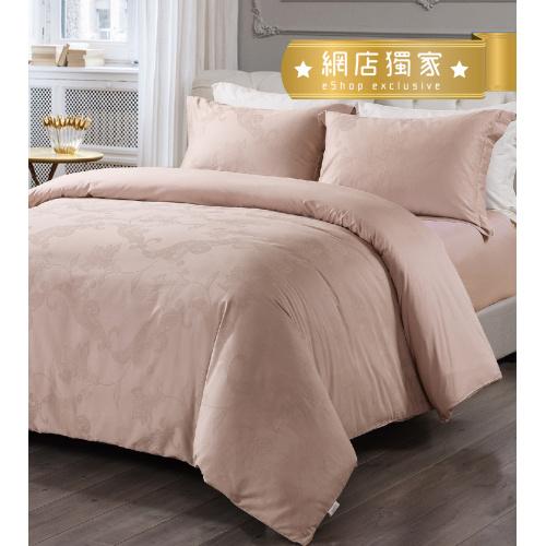 Casablanca Catania JC165 1070針全棉緞布緹花系列床品套裝 [5尺寸]