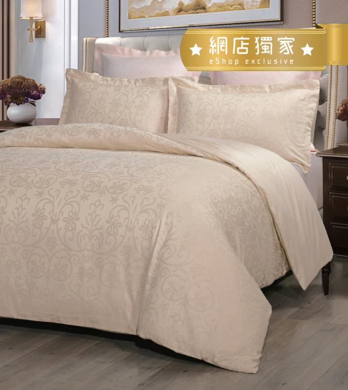 Casablanca Catania 1200針全棉緞布緹花系列床品套裝 (JC177) [2尺寸]