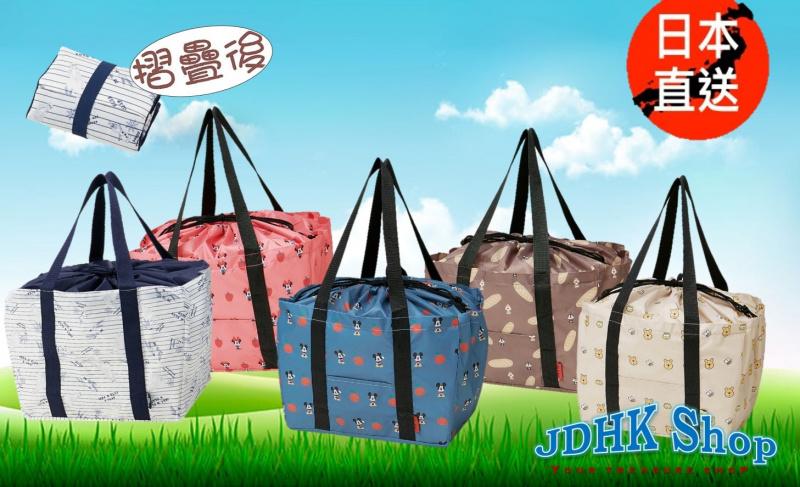 米奇/小熊維尼/魔雪奇緣/奇奇與蒂蒂大型折疊購物袋