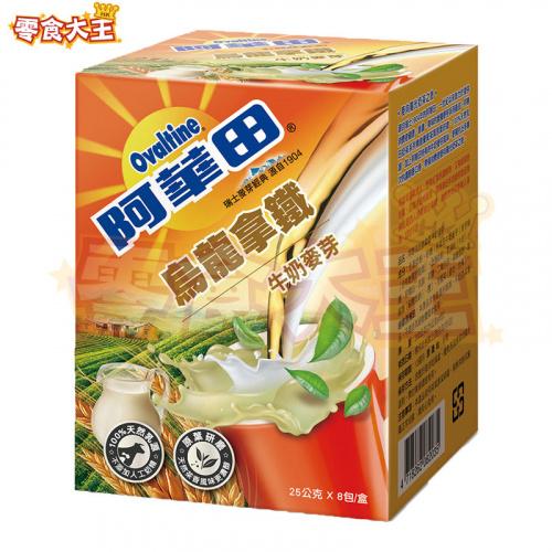 [台灣直送] Ovaltine 阿華田 烏龍拿鐵 - 牛奶麥芽飲品沖劑 (25g x 8包) 200g (4718262082035) [冷熱飲品]