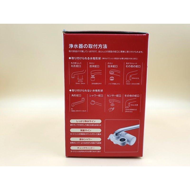 Mitsubishi 三菱 Cleansui 水龍頭濾水器套裝 [CSP801E]