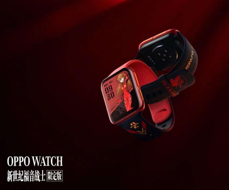 OPPO Watch EVA 明日香限定版智能手錶