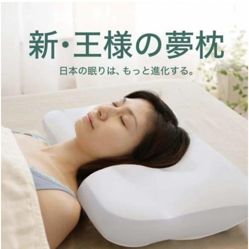 日本OSAMASERIES 新王樣夢枕 (2019進化版)