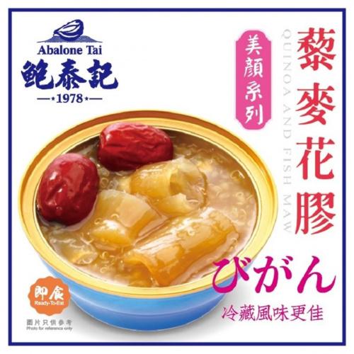 澳寶牌 鮑泰記紅棗藜麥花膠 160g