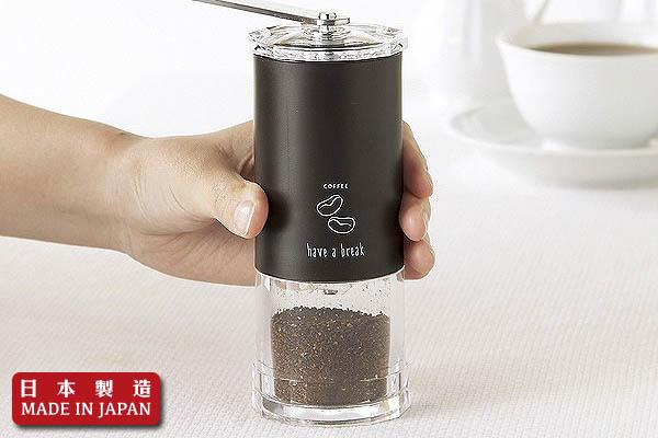 MILLU優質咖啡磨豆器|日本製造