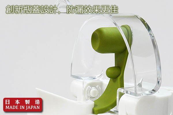 TAKEYA FreshLok優質冷水壼 (2.0L)|日本製造