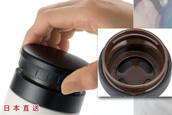 日本CoCo Cafe時尚保溫瓶 (白色/300ml)