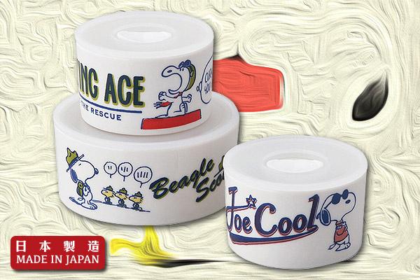 Snoopy 食物保存盒套裝 (3枚入)|日本製造 (Flying Ace, Joe Cool, Beagle Scout)