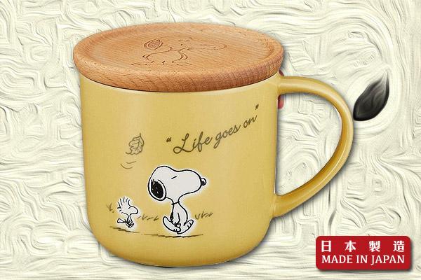 "Snoopy ""Life Goes On"" 陶瓷馬克杯 (黃色/杯蓋) 日本製造"