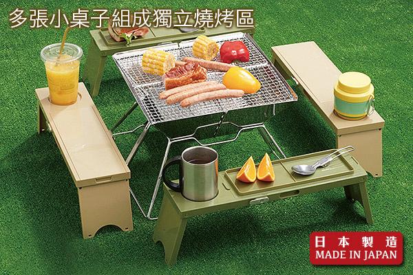 Picno組合式野餐小桌子 (啡色) 日本製造