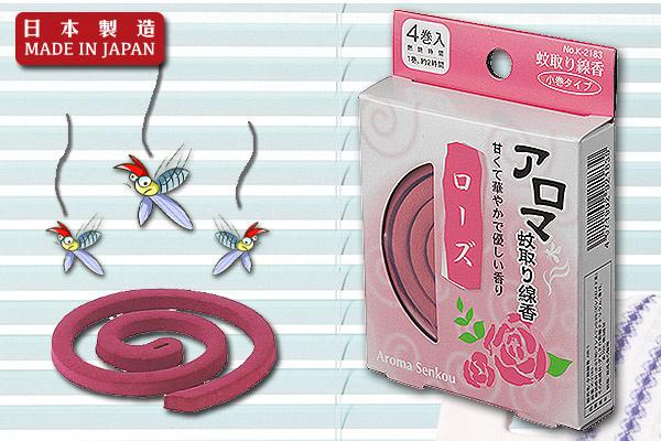 清香花果味小盒蚊香 (玫瑰/4卷入)|日本製造