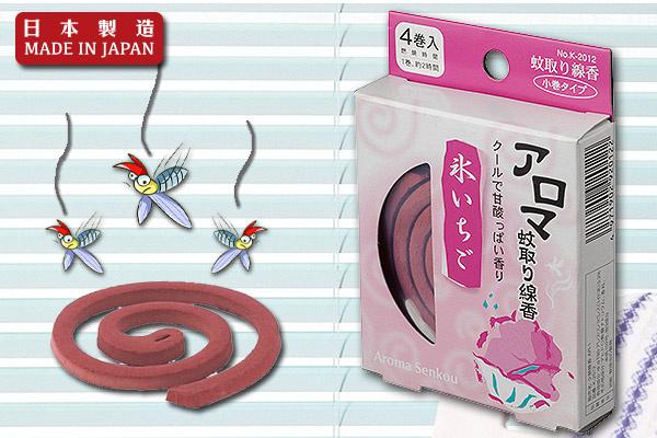 清香花果味小盒蚊香 (冰草莓/4卷入)|日本製造