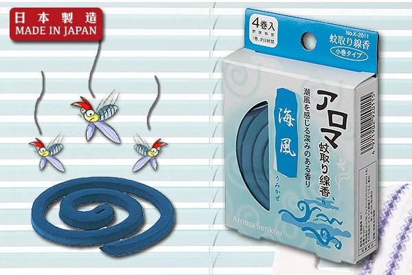 清香花果味小盒蚊香 (海風/4卷入)|日本製造