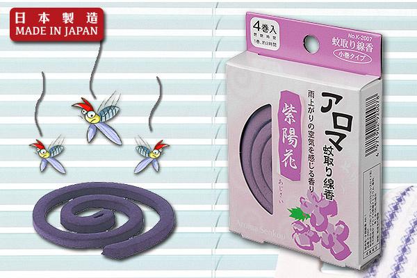 清香花果味小盒蚊香 (紫陽花/4卷入)|日本製造