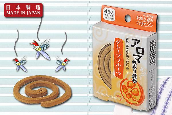 清香花果味小盒蚊香 (西柚/4卷入) 日本製造