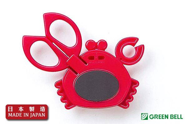 GreenBell可愛螃蟹小剪刀 日本製造