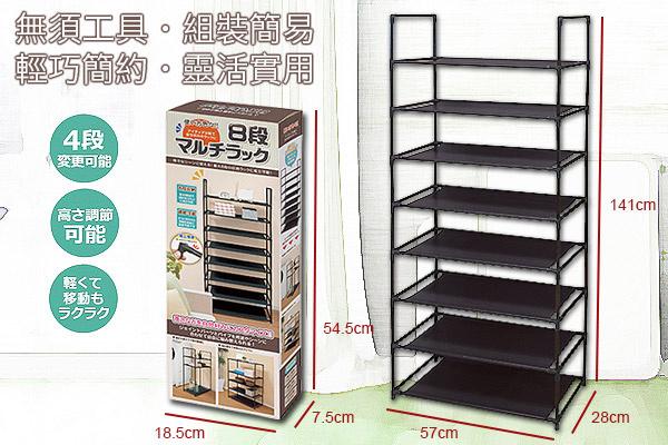 DIY簡易組合式層架 (工具不要)|日本直送