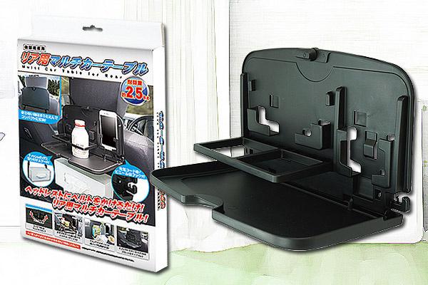 多用途汽車座椅置物架 (可作小桌子)|日本直送