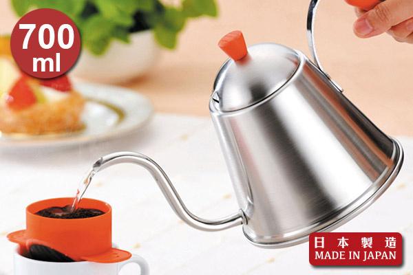 Winkle精緻手沖咖啡壼 (700ml)|日本製造
