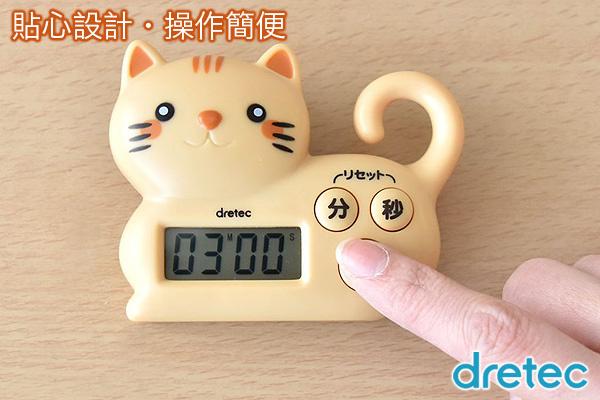 日本Dretec可愛貓咪廚房計時器 (啡)