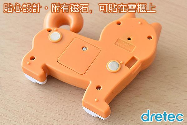 日本Dretec可愛柴犬廚房計時器 (啡)