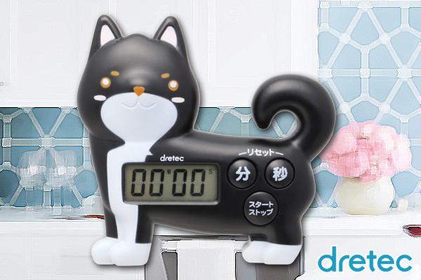 日本Dretec可愛柴犬廚房計時器 (黑)