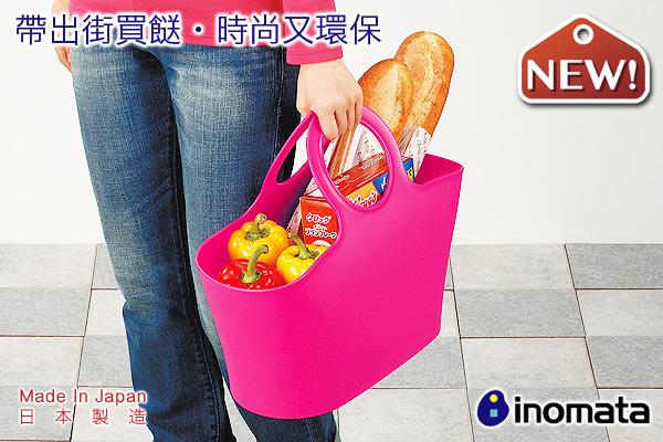 環保多用途買餸籃 (桃紅/大)|日本製造