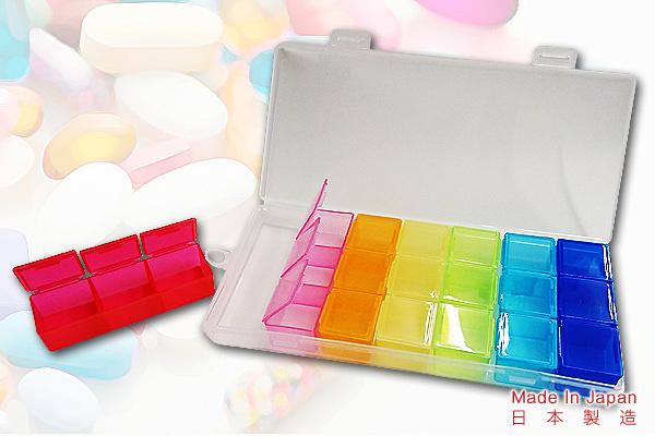 時尚色彩分格藥盒