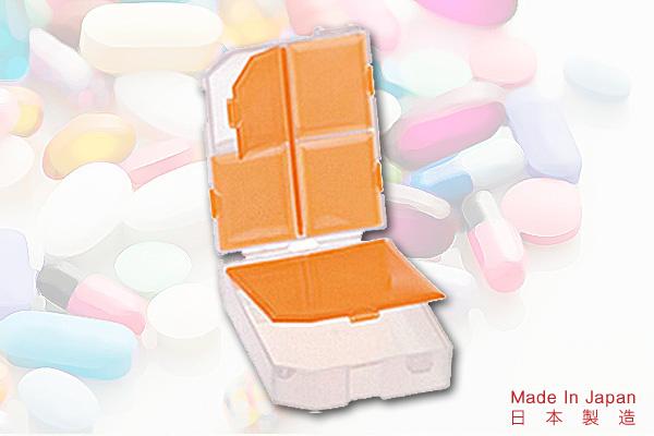 時尚色彩雙層藥盒
